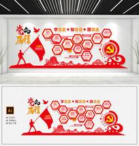 个性大气十九大党的光辉历程党建文化墙