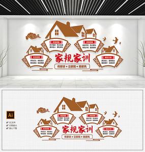 古典家风家训社区文化墙模板