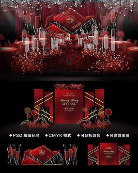 红黑色婚礼背景板