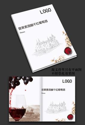 红酒简约画册封面
