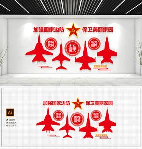 红色创意飞机空军部队文化墙
