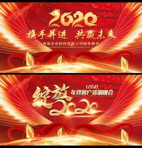 红色绚丽2020鼠年舞台背景板设计