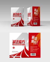 减法魔方饮料包装设计