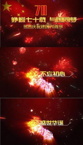 中国建国70周年庆典PPT模板