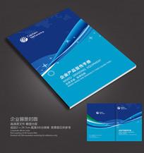 科技企业宣传画册封面