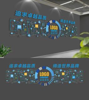 蓝色科技企业文化墙模板