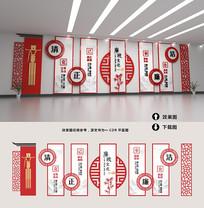 微立体木质中国风古典廉政文化墙