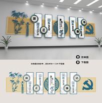 微立体中国风廉政文化墙