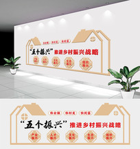 乡村振兴五个振兴美丽乡村文化墙