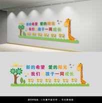 新的希望爱的阳光校园文化墙