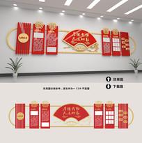 新中式企业文化墙设计