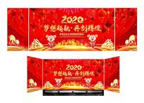 喜庆红色2020春节年会晚会舞台背景