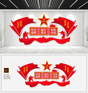 原创红色军营部队文化墙设计
