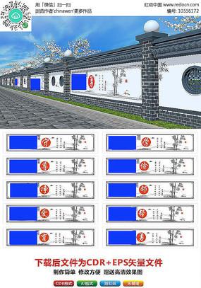 新农村文化墙村规民约建设新农村围墙