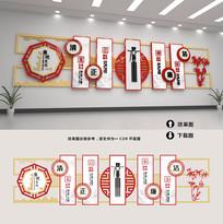 中国风党建廉政文化墙廉洁奉公雕刻展板