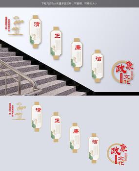 中国风党建廉政文化墙廉政建设楼梯墙