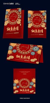大气红色剪纸风格新年年会邀请函设计