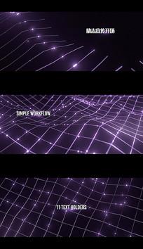 大气粒子波浪电影宣传标题预告片pr模板