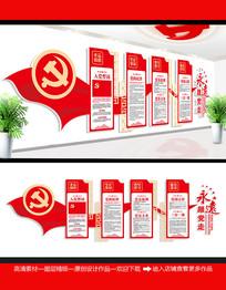 红色大气党员之家党建文化墙