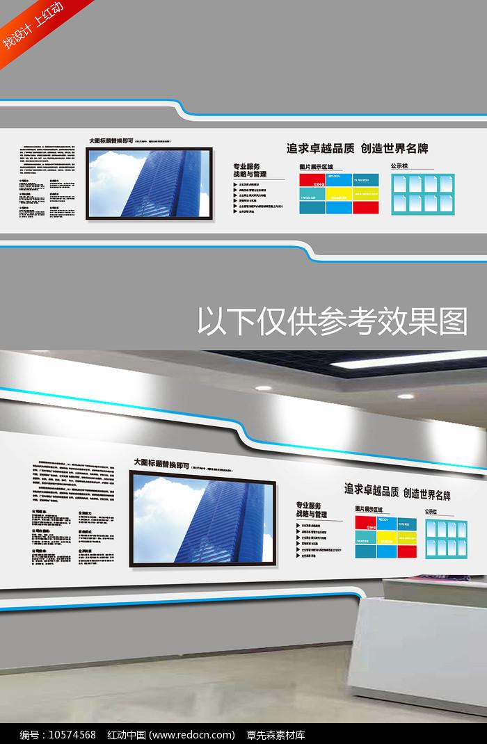 简约大型企业文化墙设计图片