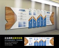木风企业立体文化墙