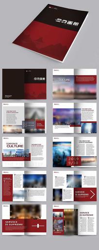 商务时尚大气企业宣传画册