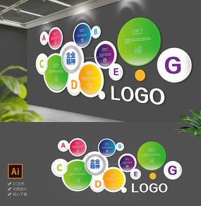 时尚科技企业文化墙集团公司形象墙