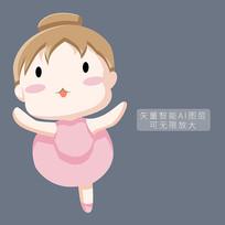 原创芭蕾舞女孩卡通
