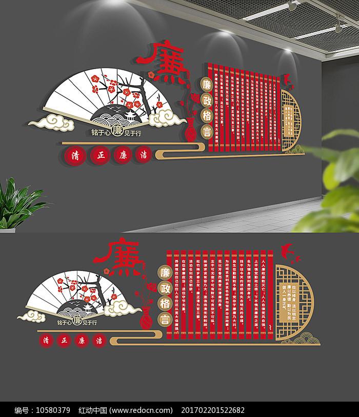 中式廉政文化墙图片