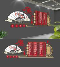 中式廉政文化墙