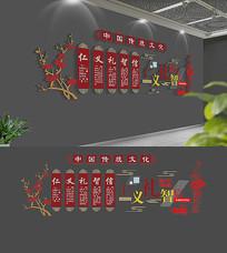中式校园仁义礼智信校园文化墙
