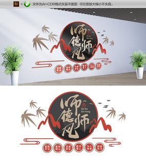 大气师德师风校园文化墙