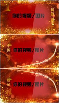 edius建国70周年庆国庆迎十一视频模板