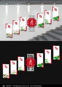 高端荷花廉政文化墙楼梯文化墙