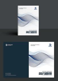 简约大气企业画册封面