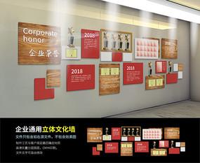 木风企业荣誉墙