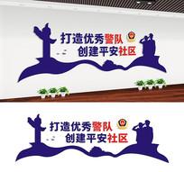 平安社区宣传标语文化墙