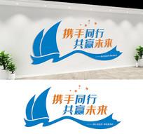 企业宣传标语文化墙设计