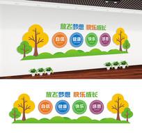 校园文化墙宣传标语设计