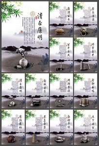新中式水墨廉政文化展板