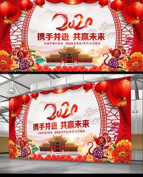 喜庆中国风2020年迎新年会晚会海报