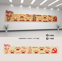 中国风木质核心价值观文化墙