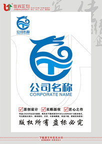 T英文字母龙图形LOGO标志设计