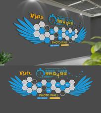 创意翅膀企业员工风采照片墙
