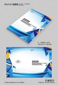 创意商务画册封面 PSD