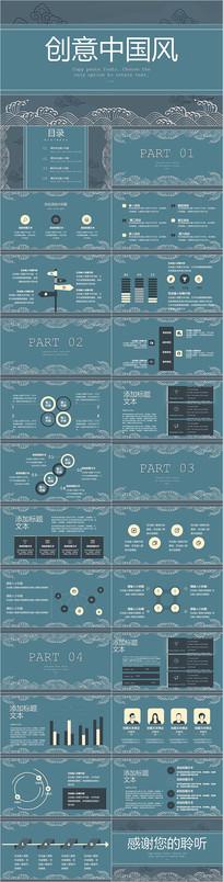 创意中国风工作总结PPT模板