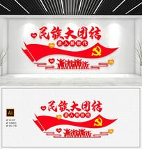 党建民族团结文化墙中式古典文化墙