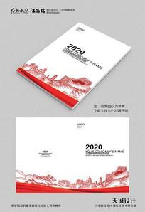 大气简约红色长城封面设计 PSD