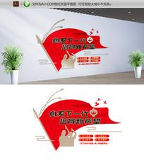 关工委党建标语文化墙