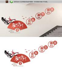 古典家风家训楼梯文化墙